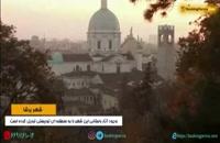 برشا شهری زیبا و جذاب در دامنه کوه های آلپ در ایتالیا - بوکینگ پرشیا bookingpersia