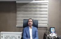 فروش ظرفیت سرمایشی مشخصات فنی کولرگازی اسپلیت سامسونگ سری بتر در شیراز