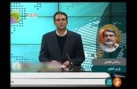 وزیر کشور : استاندار گلستان ایران نیست