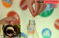 آموزش ساخت شمع به شکل نوشابه