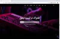 قالب HTML موزیک Oumaila   سنترال فایل