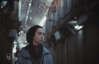 موزیک ویدئو احسان خواجه امیری به نام شهر دیوونه