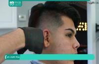 آموزش آرایشگری مردانه از مبتدی تا حرفه ای