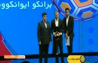 حواشی مراسم برترینهای سال فوتبال ایران