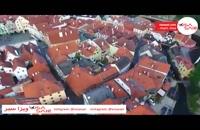 چسکی کروملوف جمهوری چک - Cesky Krumlov -تعیین وقت سفارت چک با ویزاسیر