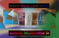 قیمت دستگاه مخمل پاش 09195642293 فروش مواد اولیه مخمل پاش
