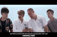 دانلود رایگان فیلم ایرانی خانم یایا