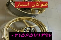 فرمول ابکاری پاششی -قیمت پک مواد ابکای 02156571497