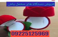 فروشنده دستگاه آبکاری 02156571305/