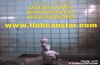 محلول فانتاکروم02156571497