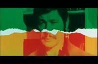 تریلر فیلم شهر وحشی Violent City 1970