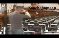 Hooman Moradkhani Kochehamoon