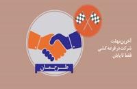 گوینده : محمد برات زاده گوینده تخصصی تبزرتبلیغاتی , موشن گرافیک ، فیلم مستند ، کتاب صوتی و نریشن http://www.goyande.ir تلفن جهت سفارش :09151038606