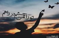 عکس نوشته های نیما یوشیج با متن های زیبا از شعرهای معرکه اش