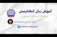 انیمیشن sing با زیرنویس فارسی - دانلود انیمیشن