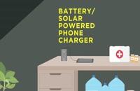 045020 - آمادگی برای قطعی برق