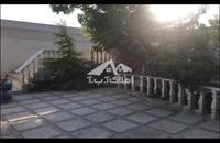 ١٥٠٠ مترباغ ویلادر ويلادشت ملارد