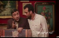 دانلود قسمت 18 سریال ایرانی هیولا