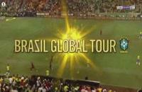 خلاصه بازی برزیل - پرو؛ بازی دوستانه