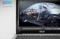 لپ تاپ ایسوس سری ZenBook | فروشگاه اینترنتی پیویو