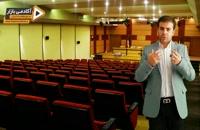 استاد احمد محمدی (ترس های زندگی)