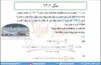 جلسه 40 فیزیک دوازدهم-حرکت با شتاب ثابت 8 معادله سرعت جابجایی- مدرس محمد پوررضا
