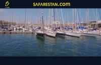 جاذبه های گردشگری بارسلونا  (تفریح و سفر)