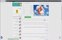 دانلود پاورپوینت حسابرسی فناوری اطلاعات (حفا)