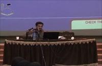 سخنرانی استاد رائفی پور - عبرت های بنی اسرائیل (2) - 1391.1.29 - کرمان - تالار عماد