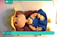 عروسک بافی با قلاب از مبتدی تا پیشرفته