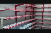 قفسه بندی مدرن سازان