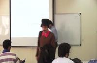 آموزش زلزله (آموزش)