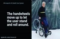 ویلچری که در حالت ایستاده نیز حرکت می کند!!!