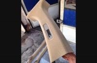 دستگاه های مخمل پاش وفرمول مواد ابکاری فانتاکروم 09213896022