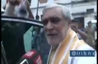 ویدئو پاشیدن جوهر روی وزیر هندی