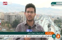 آخرین خبر از وضعیت تحولات در لبنان