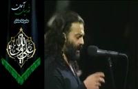 """اجرای زندهٔ آهنگ """"قدسیان آسمان"""" _ علیرضا عصّار"""