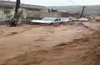 وضعیت وحشتناک خیابانهای  شیراز   سیل شیراز فروردین 98