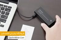 پاک کردن اطلاعات کیف پول سخت افزاری کیپ کی | KeepKey