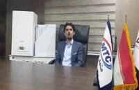 فروش پکیج رادیاتور ایران رادیاتور در شیراز - تاریخچه پکیج شوفاژ دیواری بوتان