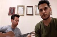 نوازندگی گیتار پاپ توسط عالی جناب امیر کریمی