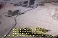 آموزش صفر تا صد کار با دستگاه مخمل پاش02156571497