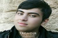 دانلود آهنگ تقدیر از علی عسکری