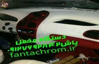 ساخت دستگاه مخمل پاش /قیمت دستگاه فانتاکروم *09127692842 ایلیا کروم