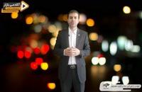سخنرانی استاد احمد محمدی (قدرت تمرکز)