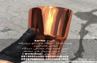 دستگاه مخمل پاش/ابکاری فانتاکروم /فروش مخمل 09300305408