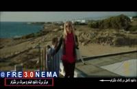 دانلود فیلم ایده اصلی4K|دانلود رایگان فیلم ایده اصلی با کیفیت4K