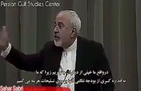 توان موشکی ایران .