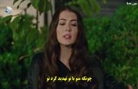 دانلود قسمت 18 عشق نمایشی - Afili Ask با زیرنویس چسبیده