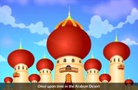 انیمیشن aladdin دوبله فارسی | انیمیشن
